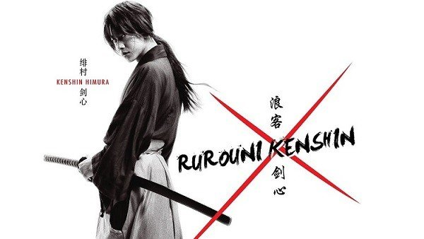 No Solo Gaming: Rurouni Kenshin vuelve en imagen real para cerrar su trilogía