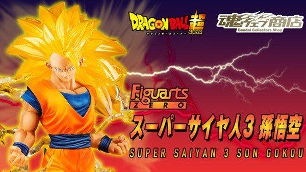 Dragon Ball: Bandai empieza fuerte 2016 con la figura Goku Super Saiyan 3