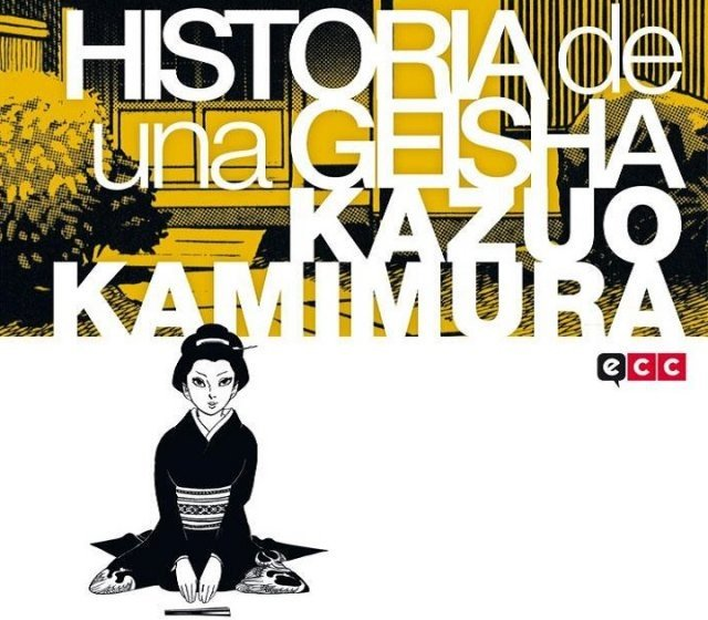 No Solo Gaming: Historia de una geisha de Kazuo Kamimura