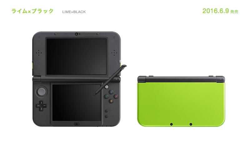 Nintendo clausura una web pirata de juegos para Nintendo 3DS