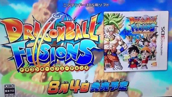 Dragon Ball Fusions revela su portada y nuevas fusiones en un tráiler