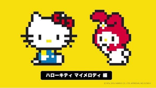 Super Mario Maker recibe a Hello Kitty y My Melody en forma de trajes