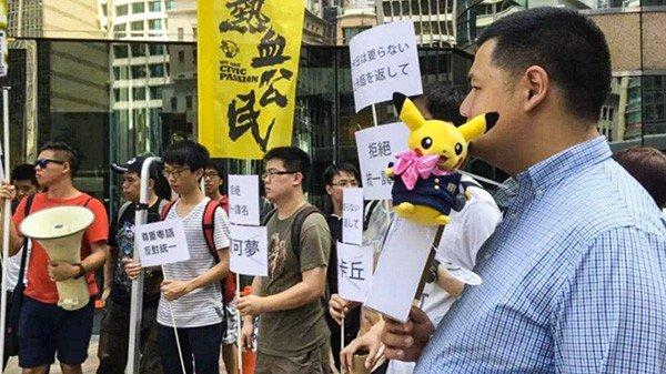 Pokémon Sol/Luna: Los fans protestan por el cambio de nombre de Pikachu en Hong Kong