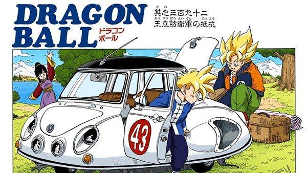 No Solo Gaming: Dragon Ball Full Color: Saga Androides y Cell