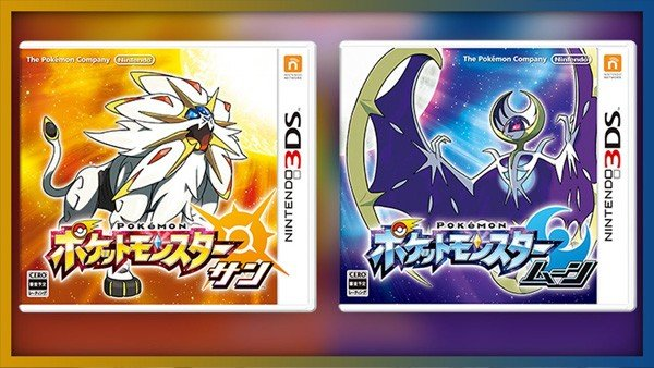 Pokémon Sol/Luna: Los Pokémon Legendarios tendrán formas alternativas
