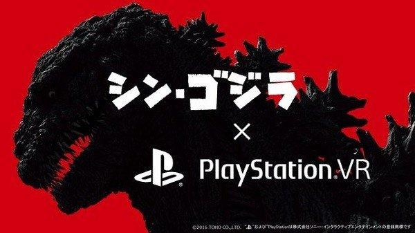 La nueva película de Godzilla lanzará una demo para PlayStation VR