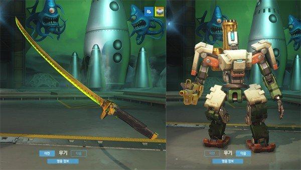 Overwatch presenta las primeras imágenes de sus armas doradas