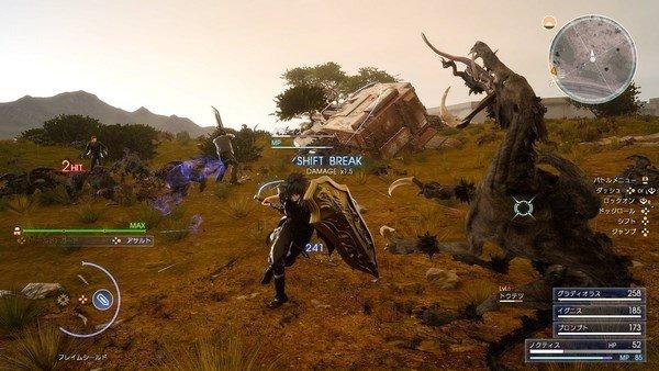 Final Fantasy XV ya permite reservar su pase de temporada