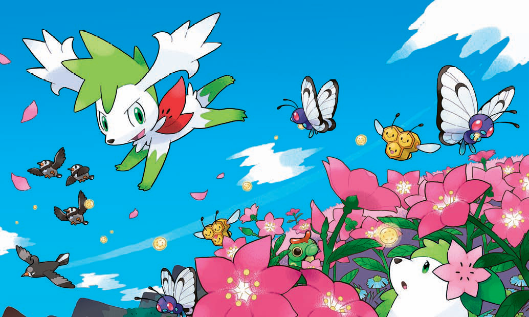 Pokémon: Ya puedes conseguir una nueva criatura legendaria de forma gratuita