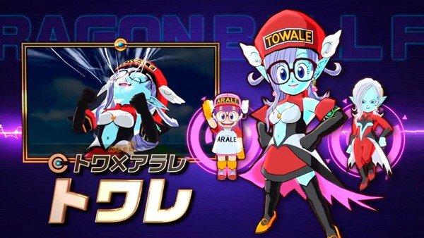 Dragon Ball Fusions muestra nuevas fusiones en su último tráiler