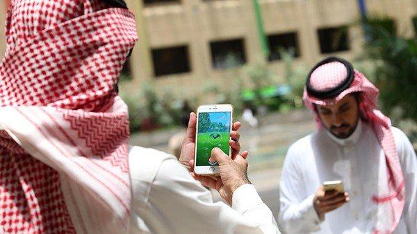 Pokémon GO: Arabia Saudí prohíbe la aplicación