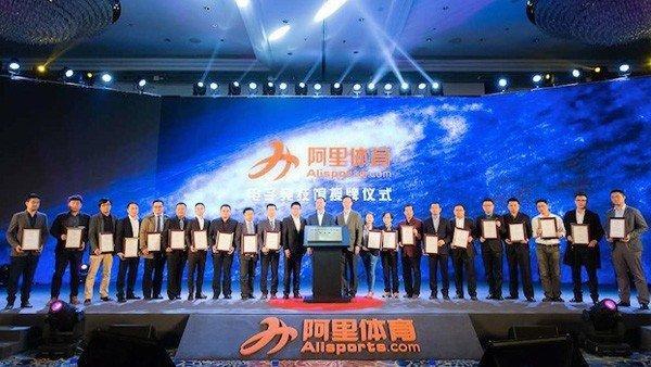E-Sports: Alibaba invierte 150 millones de dólares en los deportes electrónicos