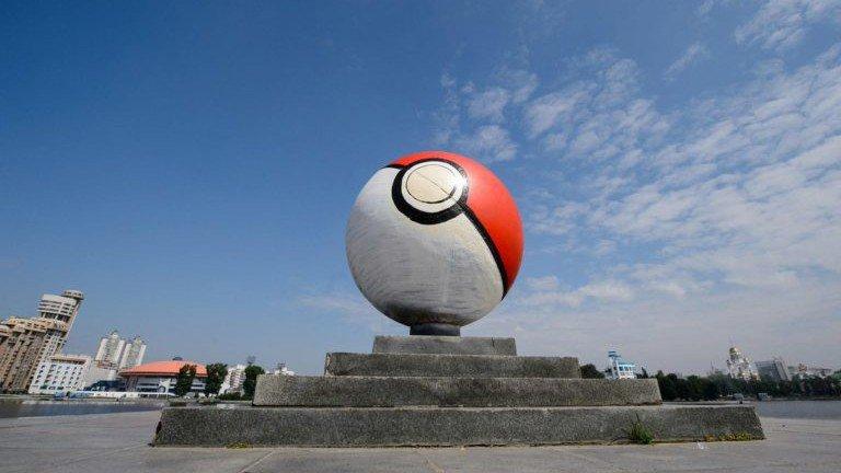 Pokémon GO: Una ciudad rusa inaugura una escultura de una Pokéball gigante