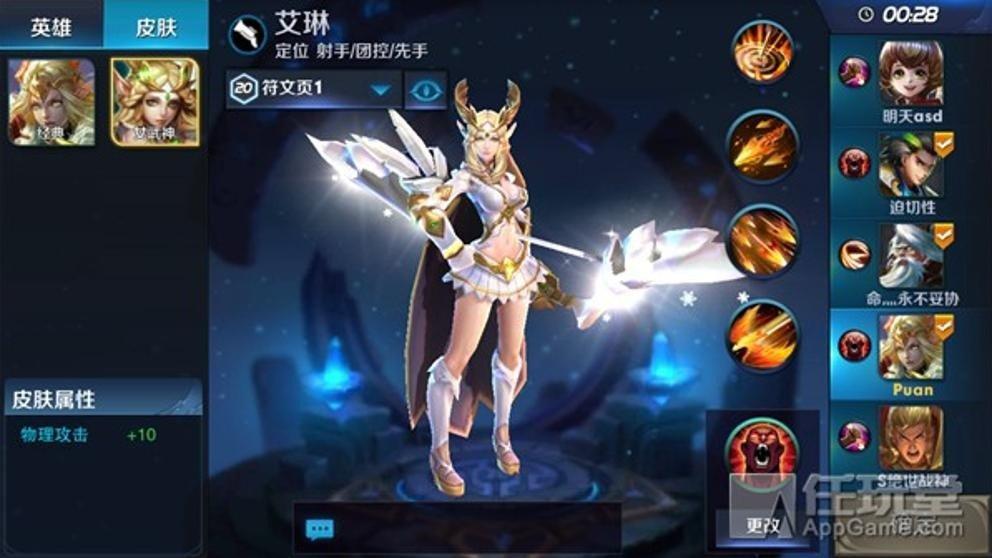 King of Glory, la copia de League of Legends que triunfa en China