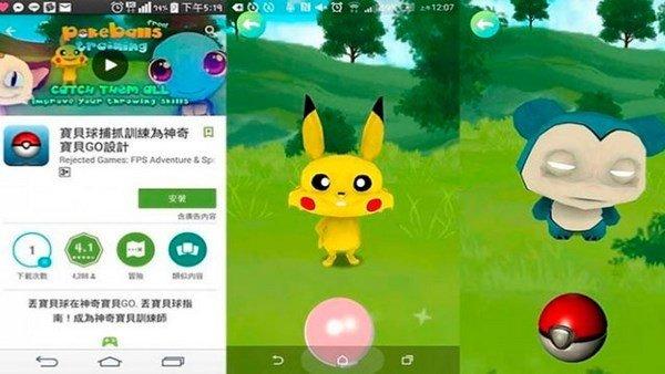 Pokémon GO tiene una copia china para perfeccionar el lanzamiento