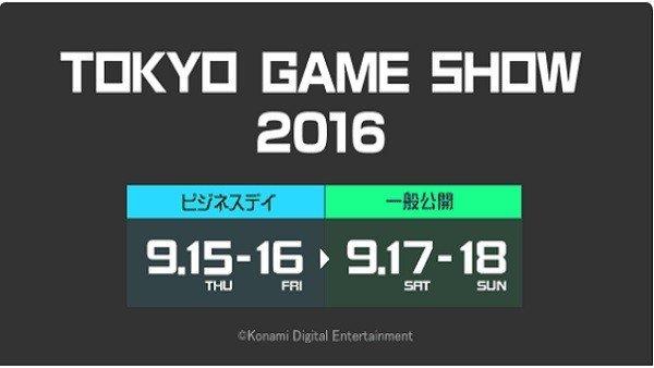 Konami presenta sus juegos para la Tokyo Game Show 2016