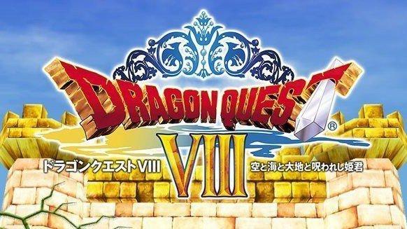 Dragon Quest VIII: El Periplo del Rey Maldito confirma su lanzamiento en Europa para 2017