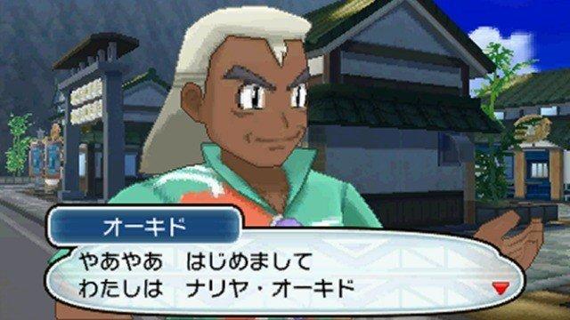 Pokémon Sol/Luna revela el nombre del profesor Oak negro