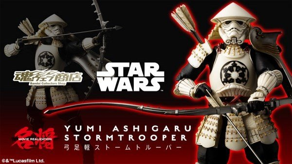 Star Wars contará con esta increíble figura de un Stormtrooper arquero samurái