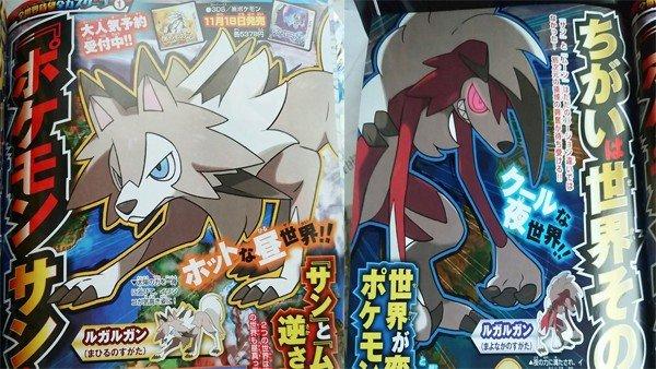 Pokémon Sol/Luna: Filtradas nuevas evoluciones de Rockruff y ultraentes
