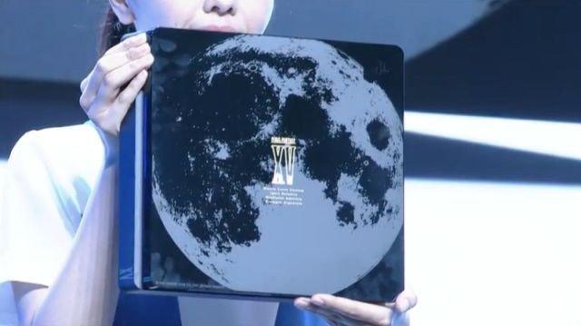 Tokyo Game Show 2016: Final Fantasy XV tendrá una PlayStation 4 Slim especial en Japón