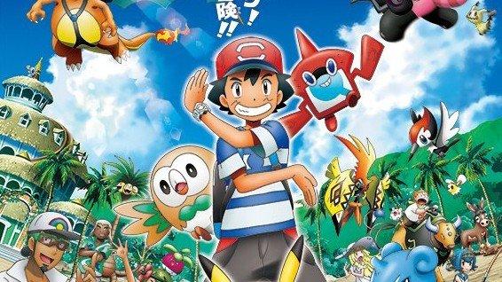 Pokémon Sol/Luna: Filtrado el primer tráiler de su anime
