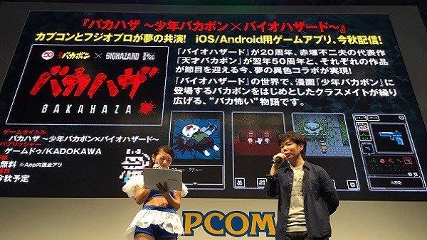 Tokyo Game Show 2016: Capcom anuncia un juego para móviles de Resident Evil