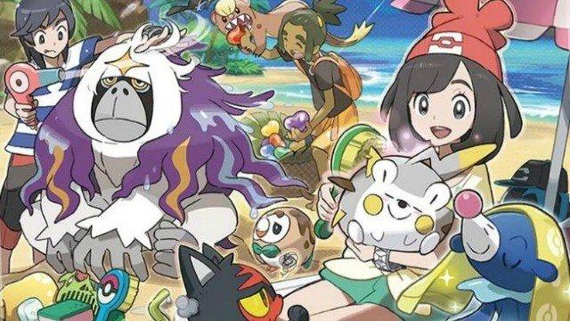 Pokémon Sol/Luna incluye un modo para prescindir de algunos objetos