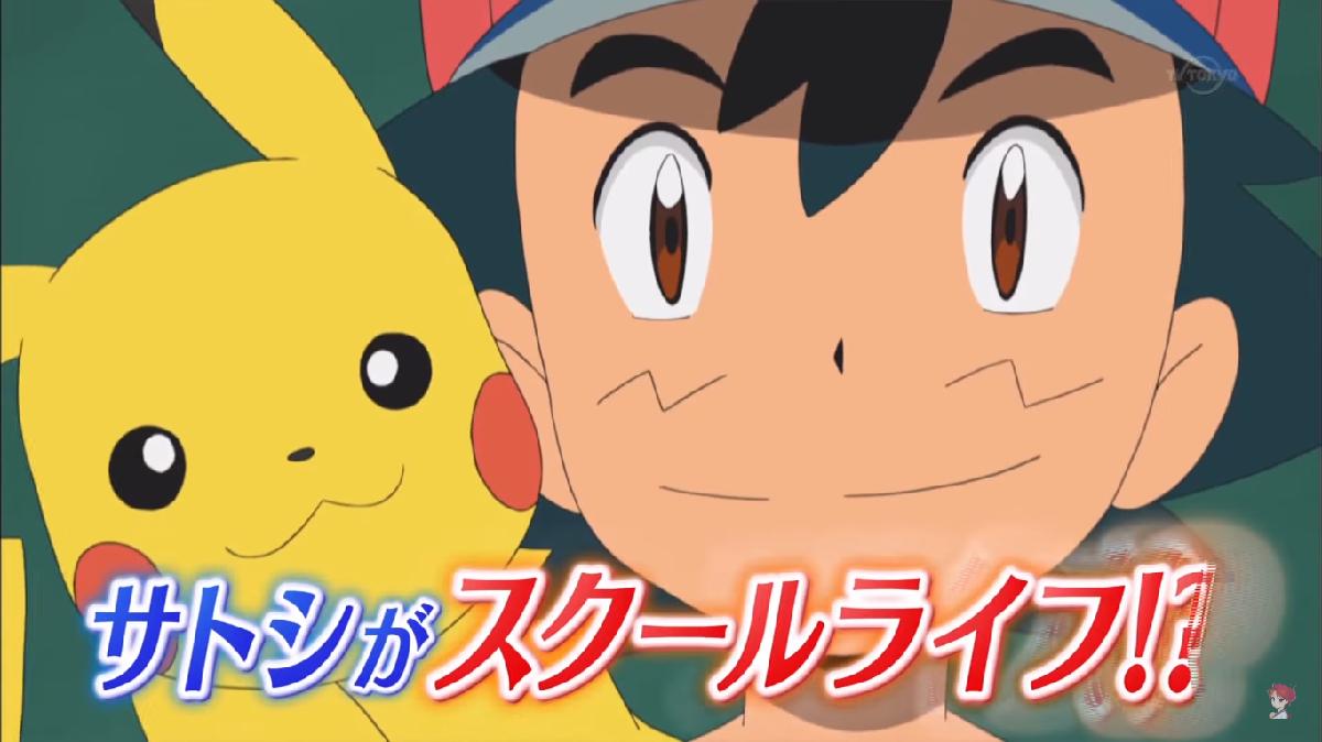 El nuevo anime de Pokémon parece un completo desastre