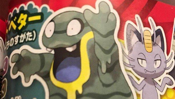 Pokémon Sol/Luna presenta la forma Alola de Grimer