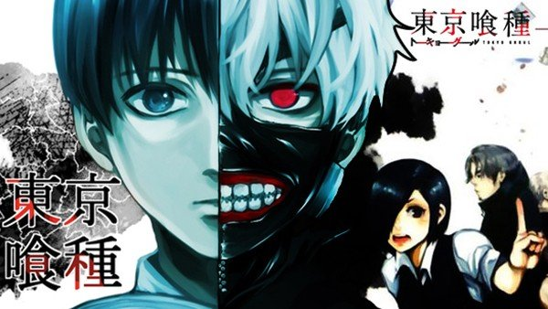 No Solo Gaming: Hablamos del manga Tokyo Ghoul