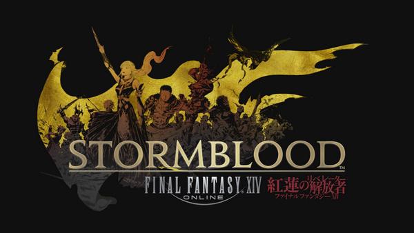 Soluciones al AlfaBetaRETO de Final Fantasy XIV: Stormblood