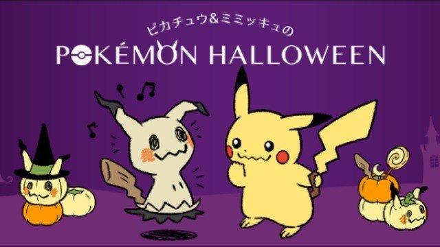 Mimikyu protagoniza el sitio especial de Halloween de Pokémon