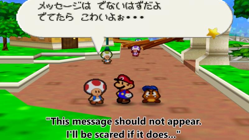 Paper Mario: Descubren secretos del juego original 16 años después