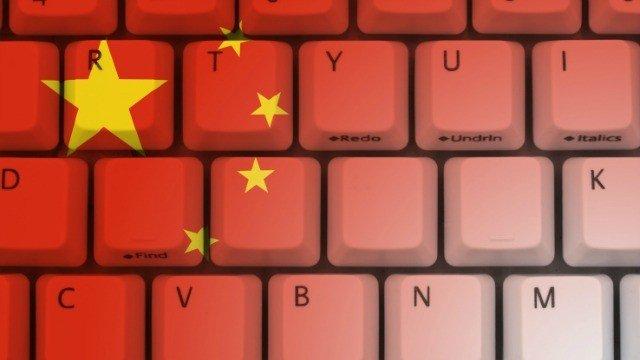 China aprueba una polémica ley de ciberseguridad que prohíbe el anonimato en la red