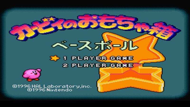 Salen a la luz cuatro juegos de Kirby perdidos en el tiempo