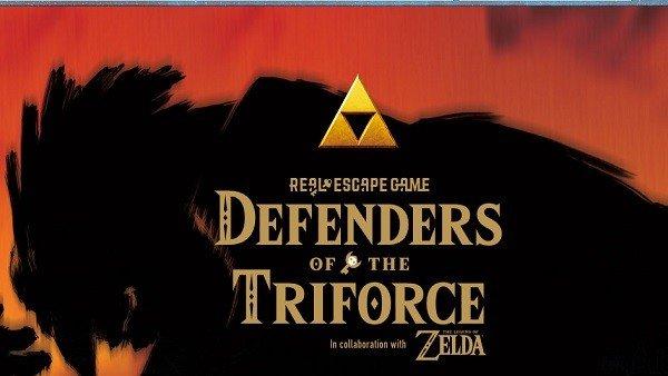The Legend of Zelda tendrá su propio Escape Room en Barcelona