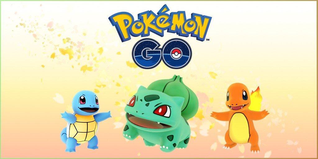 Pokémon GO: Se han descubierto numerosos datos en el código de la nueva actualización