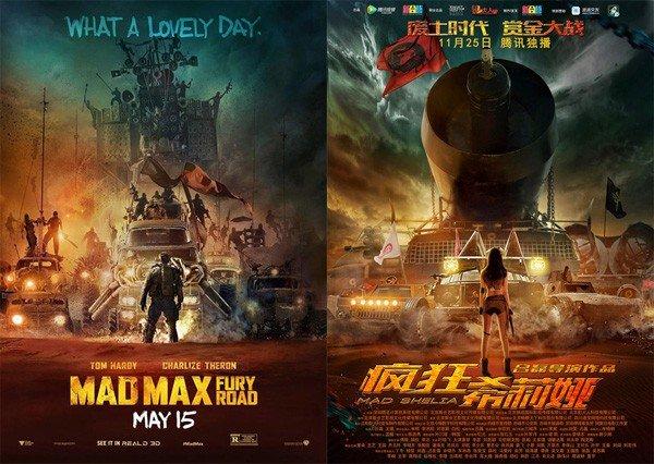 Mad Max: Mad Sheila es la copia china de la película de George Miller
