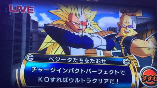 Super Dragon Ball Heroes desvela uno de los misterios de la transformación en Super Saiyan