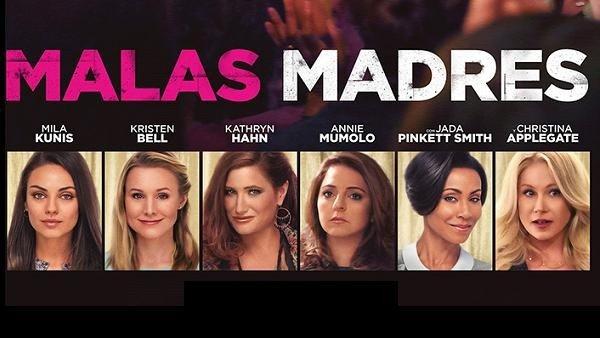 Malas Madres: Análisis de la edición en Blu-Ray