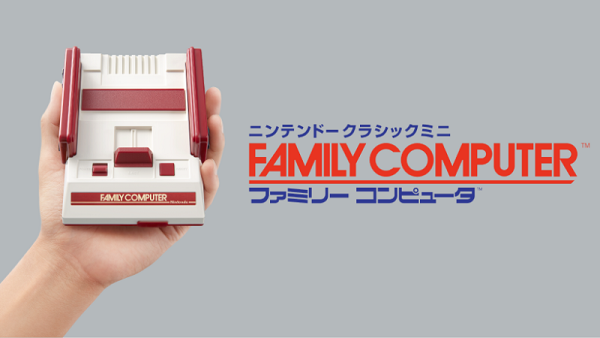 Encuentran un mensaje secreto en el código de Nintendo Classic Mini Famicom