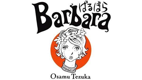 No Solo Gaming: Bárbara de Osamu Tezuka