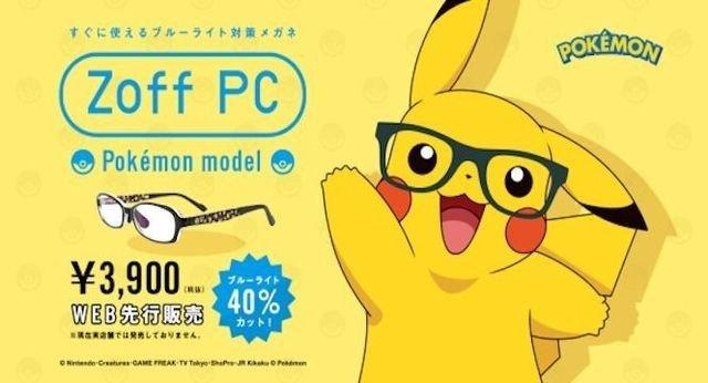 Pokémon inspira el diseño de esta línea de gafas