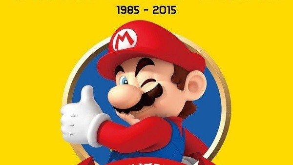 Super Mario Bros. Encyclopedia llegará a Occidente dos años después