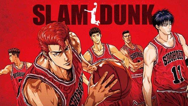 No Solo Gaming: Slam Dunk, el anime