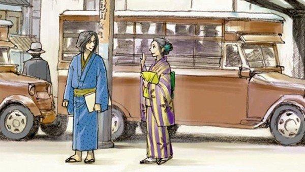 No Solo Gaming: Hablamos del manga Ciudad de Yotsuya, barrio de Hanazono