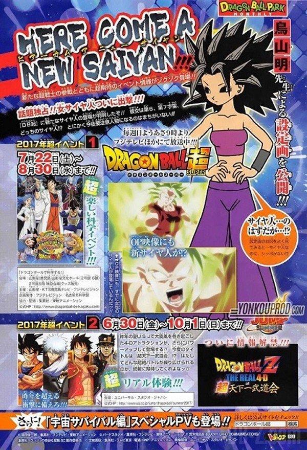 Dragon Ball: Aparece una nueva ilustración de la misteriosa mujer saiyan