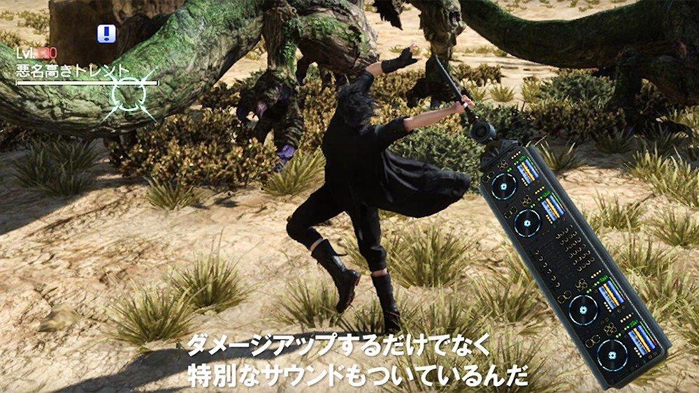 Final Fantasy XV recibirá una alocada arma dedicada a un DJ
