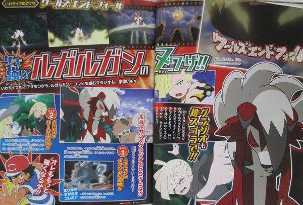 Pokémon Sol y Luna: El anime contará con la primera aparición de Gladio